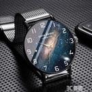 2021新款男士手錶男款正品男名牌初高中學生防水潮流石英機械 3C優購