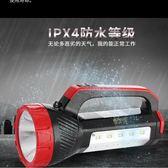 led超亮手電筒戶外強光遠射手提探照燈可充電家用巡邏多功能【全館免運可批發】