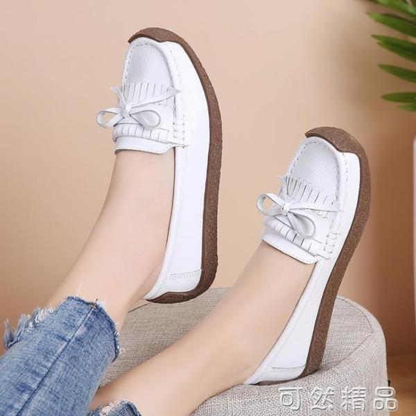 女鞋新款春夏鏤空豆豆鞋大碼41-43平底單鞋孕婦媽媽皮鞋 雙12全館免運