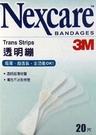 3M 透明繃 20入【躍獅】
