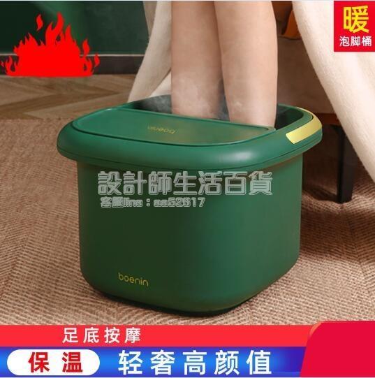 輕奢泡腳桶保溫洗腳盆家用加厚過小腿足浴桶塑料養生神器小泡腳盆 NMS設計師生活百貨