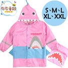 《布布童鞋》3D立體鯊魚造型粉色兒童雨衣(S~XXL公分) [ O9BSAUG ]