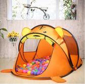 兒童帳篷室內外玩具遊戲屋公主寶寶過家家女孩折疊大房子海洋球池 igo  生活主義