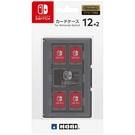 【玩樂小熊】現貨中 Switch用 NS HORI 日本 12+2 卡帶盒 12入卡帶盒 黑色 NSW-021
