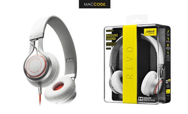 【 先創公司貨 】Jabra Revo HiFi 耳罩式 有線 音樂耳機 白色  DolbyDigital 音效 贈收納包+行動電源