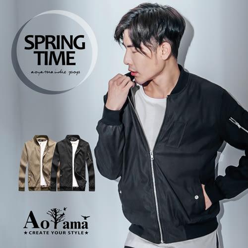 飛行夾克 【X50201】春季百搭素面薄款MA-1飛行外套 青山AOYAMA