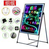七彩LED電子熒光板發光廣告牌 手寫發光電子黑板展示板50 70宣傳