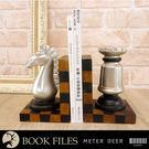 書擋立體藝術西洋棋書靠文鎮檔擺飾雜誌架 居家桌面店裝飾 書房櫃陳列攝影道具禮物-米鹿家居