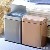 垃圾桶家用歐式廚房客廳臥室衛生間居家麥潤方形自動智能感應LB15712【123休閒館】