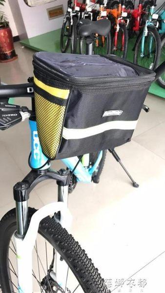 電動滑板車車前包車頭包車把包車首橫梁包手機包折疊自行車山地車  蓓娜衣都
