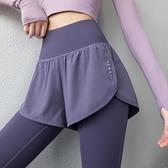 緊身顯瘦健身褲女薄外穿高腰提臀運動服九分長褲瑜伽褲假兩件【貼身日記】