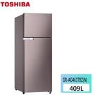 可申請退稅補助【東芝】409公升 變頻電冰箱 優雅金《GR-A461TBZ(N)》壓縮機10年保固(含拆箱定位)