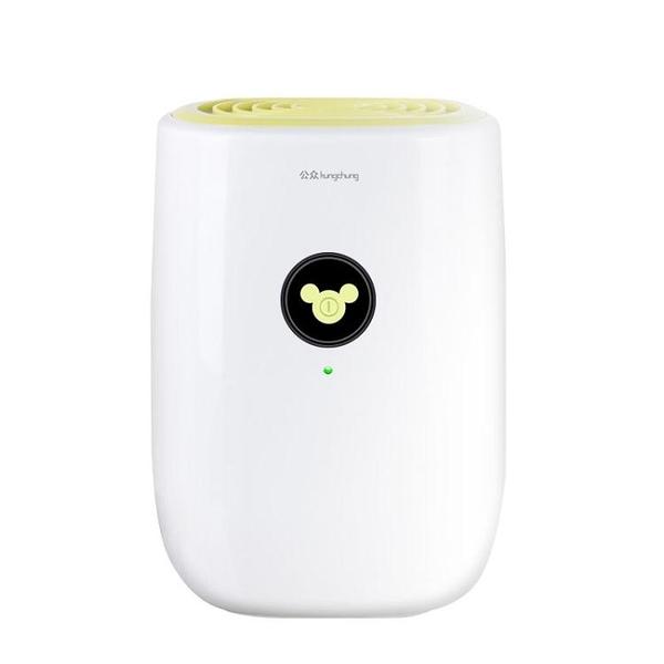 除濕機家用吸潮器靜音去濕空氣房間干燥機衣柜小型迷你抽濕機 快速出貨