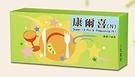 【葡眾】康爾喜(N) 1.5gX90條/盒 保證公司正貨