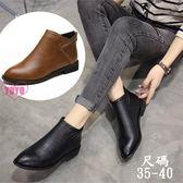 YoYo 短靴 韓國百搭平底馬丁靴皮鞋女(2色)【AG1002】