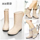雨鞋女士加絨雨鞋女士中筒保暖雨靴防滑女式水鞋高筒膠鞋成人加棉水靴套鞋(免運)