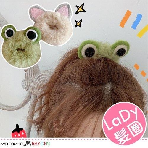 韓風女孩毛絨絨青蛙兔耳髮圈 髮繩 髮飾
