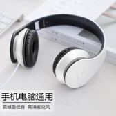 耳機 蘋果OPPO手機耳機頭戴式 音樂有線重低音筆記本電腦通用耳麥  coco衣巷