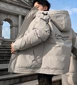 羽絨服男 棉衣男士春季新款加厚羽絨棉服潮流連帽工裝外套保暖面包棉襖【快速出貨八折鉅惠】