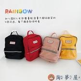 兒童背包大容量書包學生幼稚園雙肩包輕便背包【淘夢屋】
