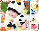 韓版 熊貓造型帽子+圍巾兩件套/毛絨保暖帽 (多色可挑)