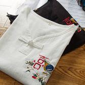 夏季中國風刺繡男亞麻短袖T恤男大碼寬鬆棉麻胖子上衣薄款夏裝潮 美芭