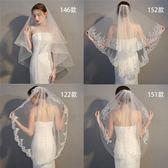 韓式新娘頭紗 超仙 雙層造型 婚禮婚紗頭飾