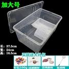 烏龜缸 塑料小烏龜缸帶曬台造景小型寵物龜專用缸冬眠箱巴西龜飼養箱帶蓋