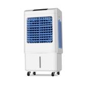移動冷風機工業冷氣扇網吧水冷空調扇單冷家用商用製冷風扇小空調 潮流衣舍