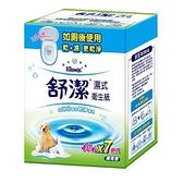 舒潔濕式衛生紙補充包40抽*7包/盒【愛買】