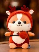 玩偶 可愛小鬆鼠公仔恐龍毛絨玩具麋鹿兒童玩偶圣誕節生日禮物柴犬娃娃【快速出貨八折鉅惠】