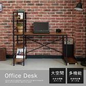 個性工業風雙向層架工作桌(集成木紋)