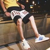 短褲男士五分短褲夏季寬鬆5分大褲衩百搭潮牌運動潮流休閒沙灘褲子時尚新品
