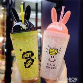 夏日水杯女生杯子塑料杯子簡約清新碎冰杯雙層可愛制冷吸管杯成人 Ifashion