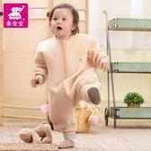 兒童睡袋象寶寶嬰兒睡袋短袖透氣夏季春秋薄款分腿防踢被雙層彩棉睡袋