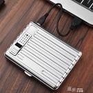 金屬合金香菸煙盒USB充電打火機一體20...