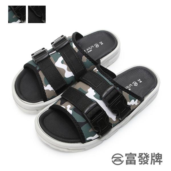 【富發牌】機能運動休閒女款拖鞋-黑/迷彩 1PL172