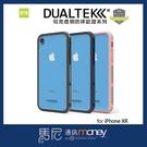 (免運+贈專屬玻璃貼)美國 PureGear DUALTEK 坦克透明保護殼/Apple iPhone XR/手機殼/防摔殼【馬尼】