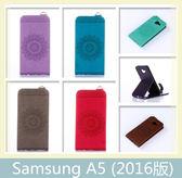 Samsung 三星 A5 (2016版) 壓花上下開皮套 磁吸 皮套 手機殼 手機包 保護殼 手機套 外殼