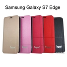【Dapad】經典隱扣皮套 Samsung Galaxy S7 Edge G935FD