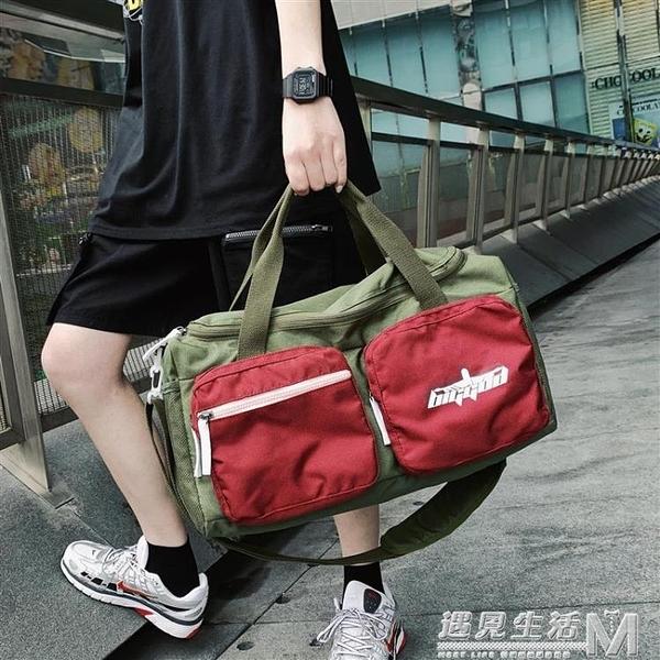 旅行包男士大容量運動包健身包女短途出差旅游包行李袋手提行李包 遇見生活