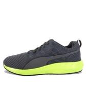 Puma Flare Mesh [189028-05] 男鞋 運動 休閒 經典 慢跑 輕量 透氣 灰 螢黃