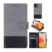 iPhone12 Pro Max Mini 掀蓋磁扣 手機套 手機殼 皮夾手機套 側翻可立 外磁扣皮套 保護套 翻蓋皮套