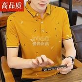 夏天男裝短袖T恤純棉潮流帶領印花襯衫領POLO衫半袖薄款有領上衣 快速出貨
