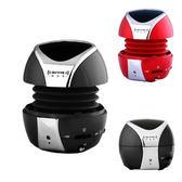 藍牙音箱無線藍牙超大聲音便攜式聽歌機重低音播放器籃ZJ160 【大尺碼女王】