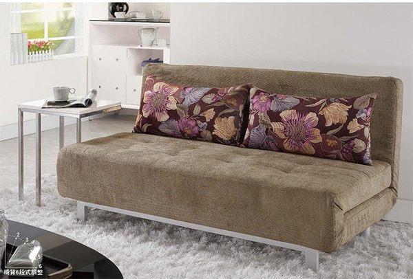 8號店鋪 森寶藝品傢俱 a-01 品味生活 沙發系列723-2 諾艾爾沙發床(可拆洗)(附抱枕2個)