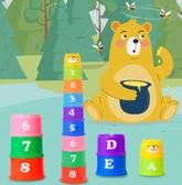 疊疊杯-樂樂魚兒童疊疊樂杯早教寶寶益智套套杯趣味游戲彩虹杯子玩具【快速出貨】