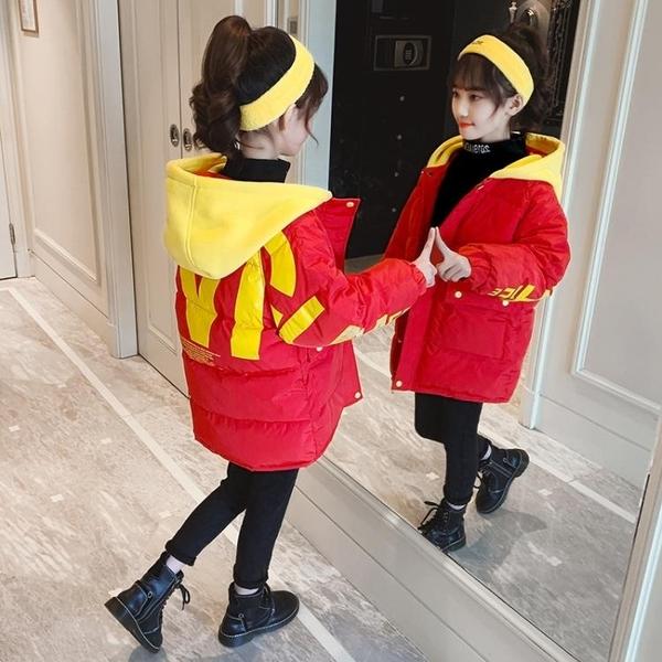 羽絨外套秋冬棉襖 上衣中大童韓版外套 夾克外套加絨兒童棉服 時尚女孩洋氣保暖棉衣女童外套