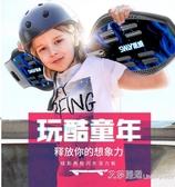 斯威滑板車活力板游龍蛇板2二兩輪搖擺兒童滑板成人青少年初學者 艾莎YJJ
