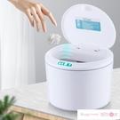 感應垃圾桶 智能感應垃圾桶帶蓋家用大小號廚房客廳衛生間創意電動垃圾筒紙簍 潮流